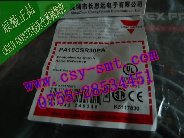 供应PA18CSR30PA光电传感器
