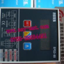供应EPS3-80功率调整器EPS380功率调整器图片