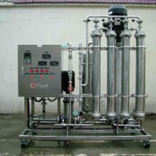 供应用膜分离技术提取稀土氧化物的方法图片