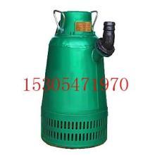 供应4千瓦660伏矿用隔爆排沙电泵