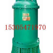 供应矿用隔爆型排沙泵矿用排污排沙泵