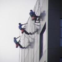 供应高空外墙修补 高空外墙修补电话