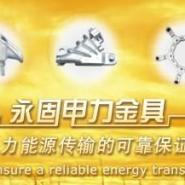 福州市变压器接线柱安全护罩直销商图片