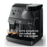 供应Saeco全自动咖啡机|办公室全自动咖啡机189228021