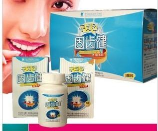 供应韩国固齿健网上订购治牙病固齿健浙江固齿健直销商厂价供应固齿健