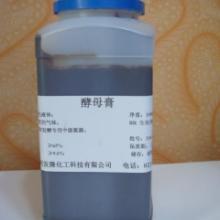 酵母膏(工业级)酵母浸膏国标级批发
