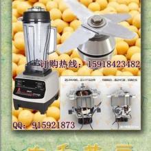 供应现磨豆浆机的价格、九阳现磨豆浆机哪有卖、万卓现磨豆浆机批发