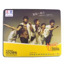 番禺鼠标垫广告鼠标垫广州鼠标垫厂
