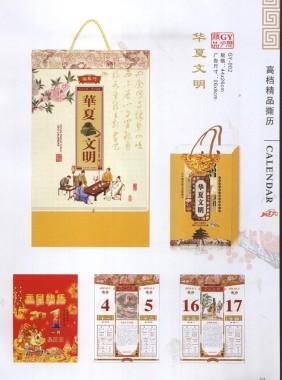 广州2012台历图片/广州2012台历样板图 (2)
