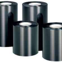 供应条码碳带标签碳带洗水唛碳带