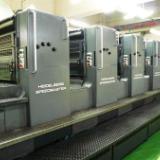 德国二手印刷设备进口报关代理/印刷机防锈剂进口报关代理