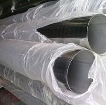 """环保""""314不锈钢管""""—""""316L不锈钢管""""—""""310S不锈钢管""""批发"""