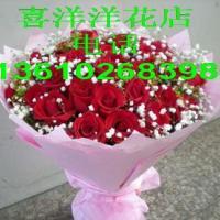 广州鲜花速递,广州花店,广州网上花店,广州鲜花店-广州喜洋洋花店