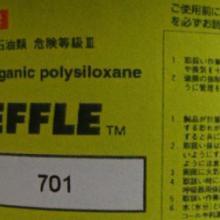 供应大金ZEFFLE氟碳树脂涂料GK570 常温固化