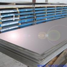 供应药剂制造设备用不锈钢板进口不锈钢材料经销商批发