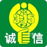 供应北京康佳空调维修电话【康佳空调售后服务】