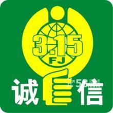 供应北京爱德龙空调维修【爱德龙空调售后维修电话】批发