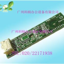 供應柯尼卡美能達C220顯影芯片