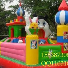 供应随州儿童充气玩具厂各种幼教玩具充气儿童蹦蹦床批发