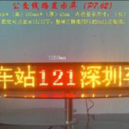 潍坊公交车广告图片