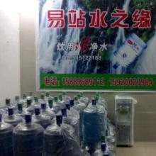 供应饮用水