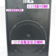 广州哪里的背带音箱价格最优惠图片