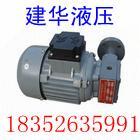专业生产ZCB-0.8油泵电机装置