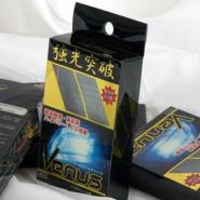 PP包装盒价格上海PP包装盒公图片