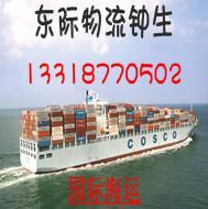供应国际贸易出口海运台湾散货拼箱优势图片