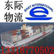 供应国际海运澳大利亚海运门到门 悉尼海运门到门