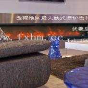 会议室景观动感火焰壁炉背景墙定制图片