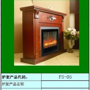 FS05欧壁火伏羲套装壁炉图片