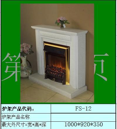 供应FS-12欧壁火伏羲套装壁炉FS12欧壁火伏羲套装壁炉