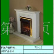 FS12欧壁火伏羲套装壁炉图片