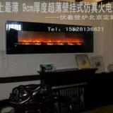 供应史上最薄【9cm厚度壁挂式电壁炉史上最薄9cm厚度壁挂式电壁炉