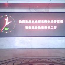 供应安徽合肥led电子屏软件下载