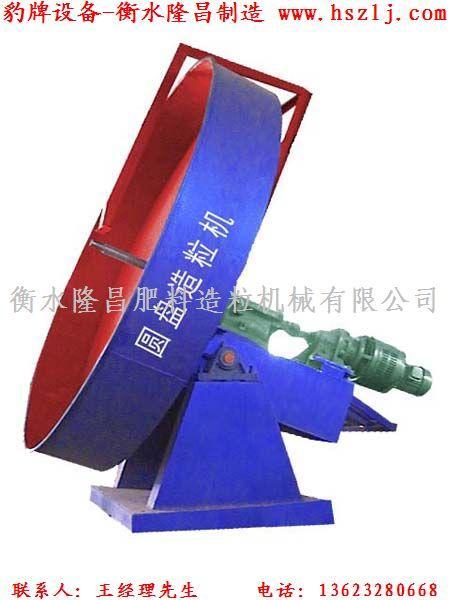 供应山东造粒机,山东造粒机厂家,山东造粒机代理商
