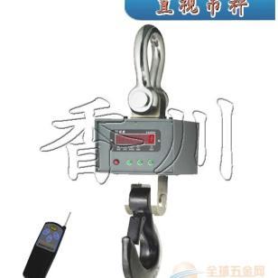 杭州1吨吊秤图片