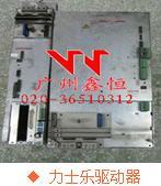供应伺服放大器维修-维修伺服放大器,伺服维修,伺服电机维修批发