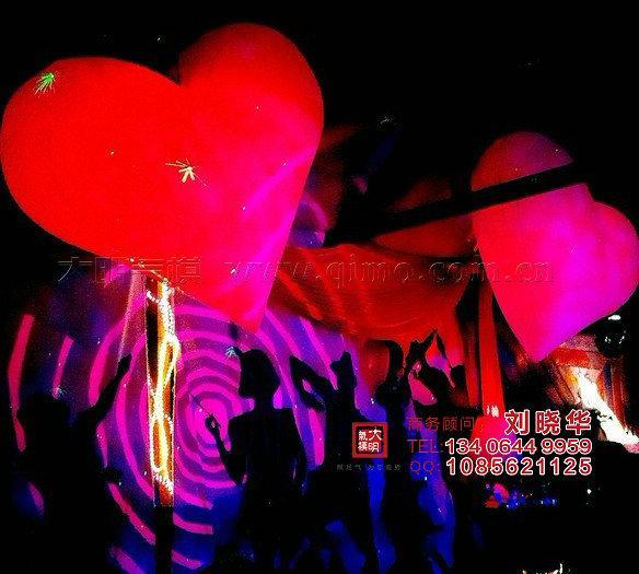 供应情人节派对装饰道具酒吧星星灯夜店派对道具情人节party