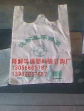 供应成都佳禾包装出产塑料袋塑料复合袋批发