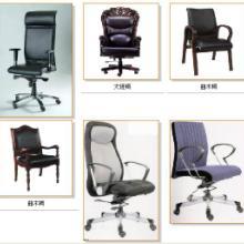 供应转椅维修老板椅大班椅维修