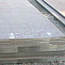 安钢锅炉容器板 容器板价格 安钢一级代理商 中天腾业