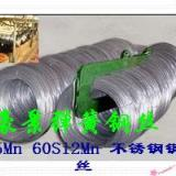 供应60Si2CrVA弹簧钢丝