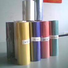 供应理光碳带/理光色带