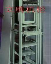 供应广州机柜42ULTH131