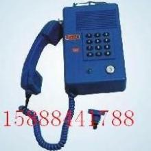 供应KTH103矿用电话机