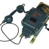 供应CB-2C11磁石电话机