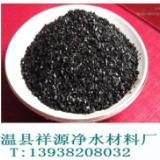 供应祥源椰壳活性炭吸附剂,郑州椰壳活性炭价格