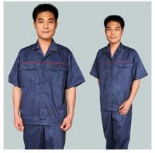 供应定做上海工程夹克上海工程服装定做图片